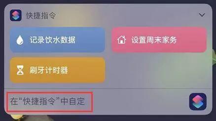 iOS 13系统的这3个小功能,让iphone操作更简单