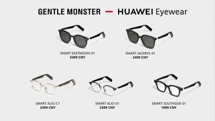 华为智能眼镜初体验:除了戴上能听歌,还能干什么?